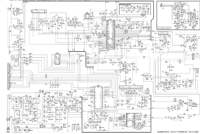 创维电视机29ti9000电路图
