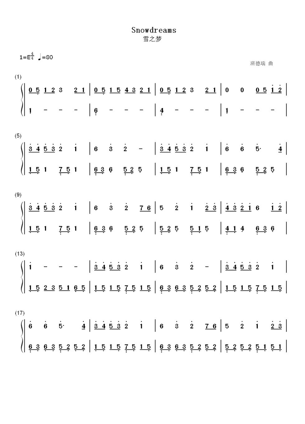 雪之梦钢琴双手简谱