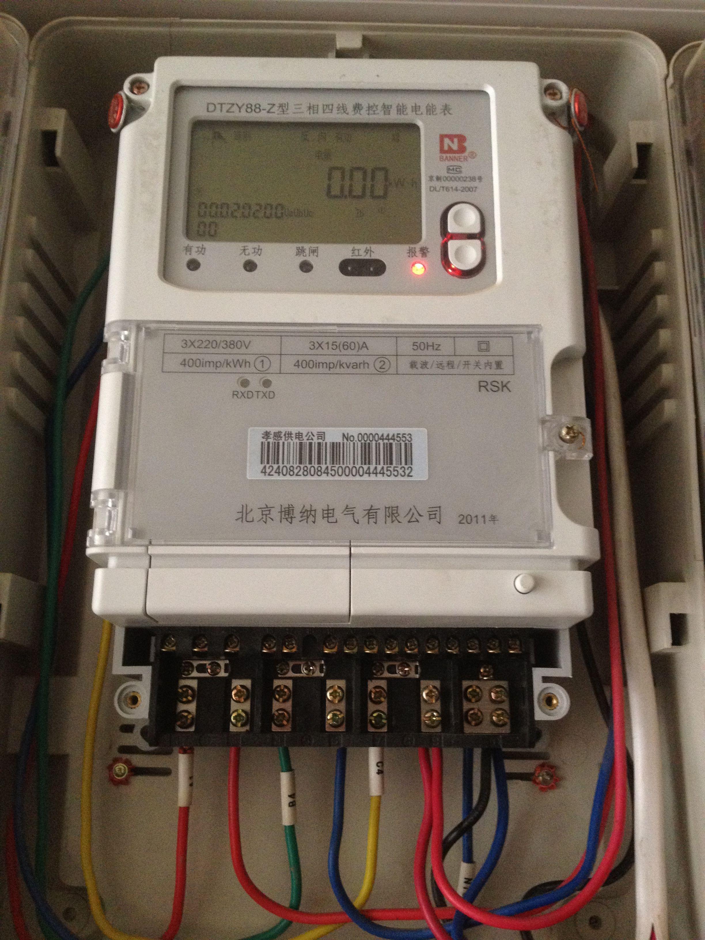 20 邀请更新  2012-10-30   最佳答案 1,检查电表盒采集终端档案是否