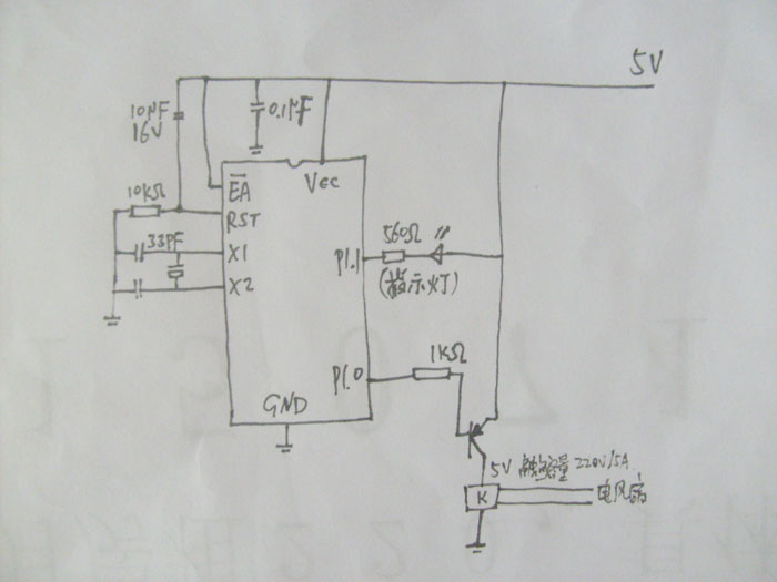 求教一个简单的单片机控制电风扇通断的电路