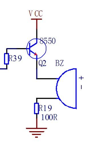 三极管驱动蜂鸣器声音很小,用的有源蜂鸣器