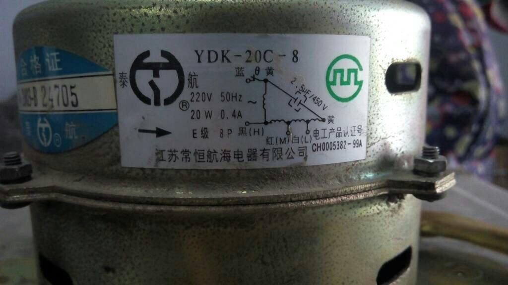 这是柜机空调内风机,接线图那个插头 ,那个是零线