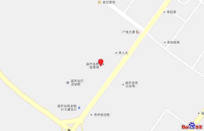 葫芦岛市教育局具体地址 网上报名用 谢谢了