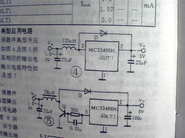 5v输出电流在500ma-700ma的电路图 as369w 我有更好的答案 1条回答 为