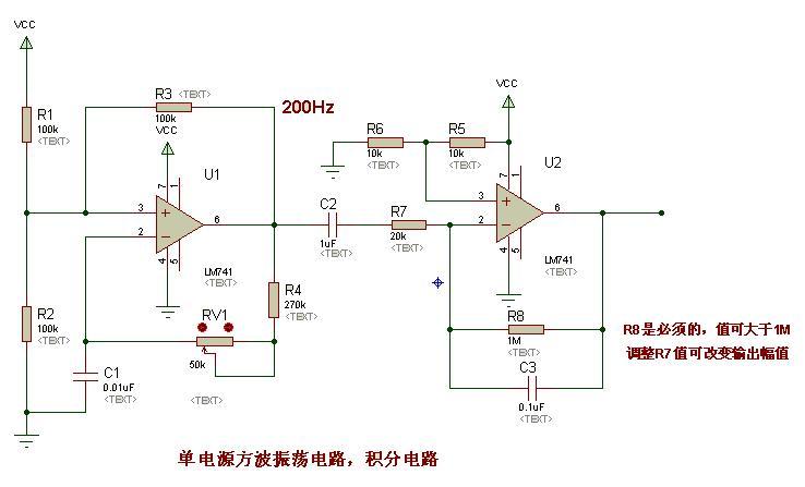 设计制作一个积分电路将方波变成三角波.要求f1=200hz