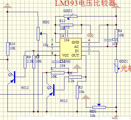 大神介绍这个光敏转换模块电路图上光敏电阻和