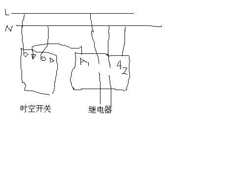 时间控制器连接交流接触器的接线图