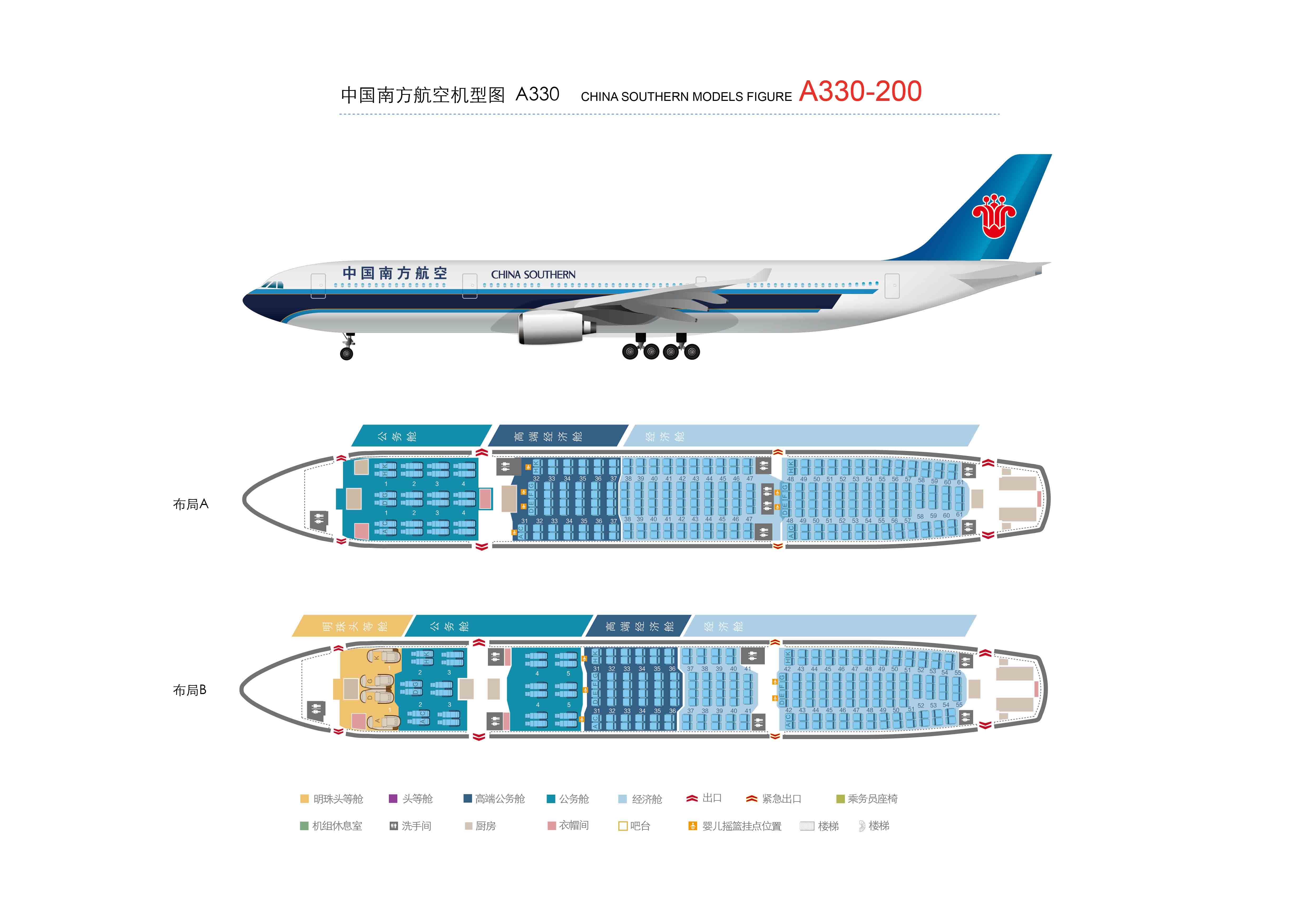 南航 空客330 42k 42h是第几排座位?图片