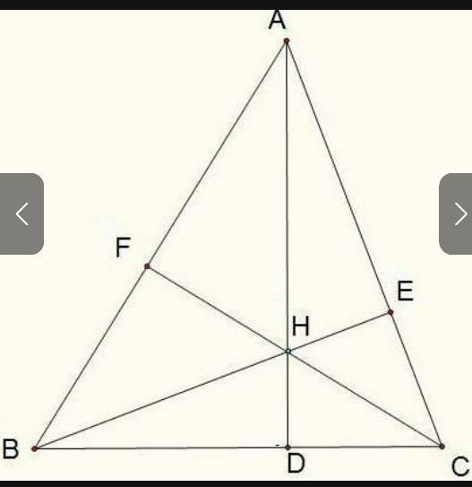 锐角三角形的垂心在三角形内,直角三角形的垂心在直角顶点上;钝角图片