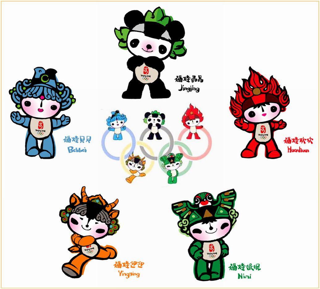 吉祥物的每个娃娃都代表着一个美好的祝愿:贝贝象征繁荣,晶晶象征