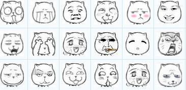 qq猥琐猫表情包下载图片
