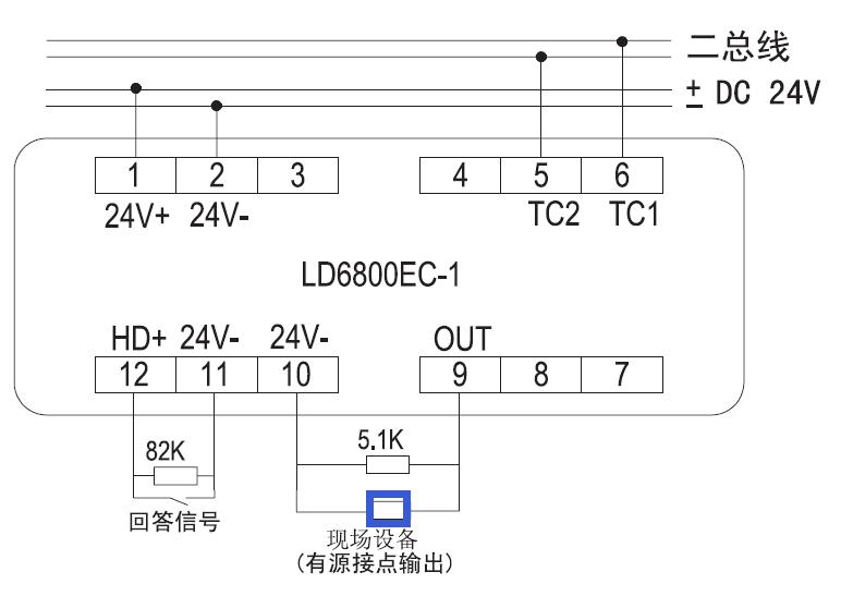 可以参照下面这个接线图,蓝色的框就代表继电器的线圈,6800ec-1是利达