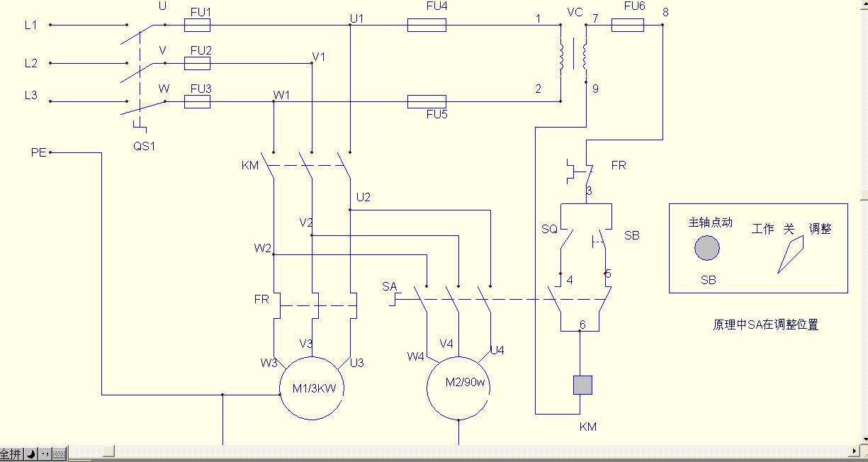 电路实际接线图