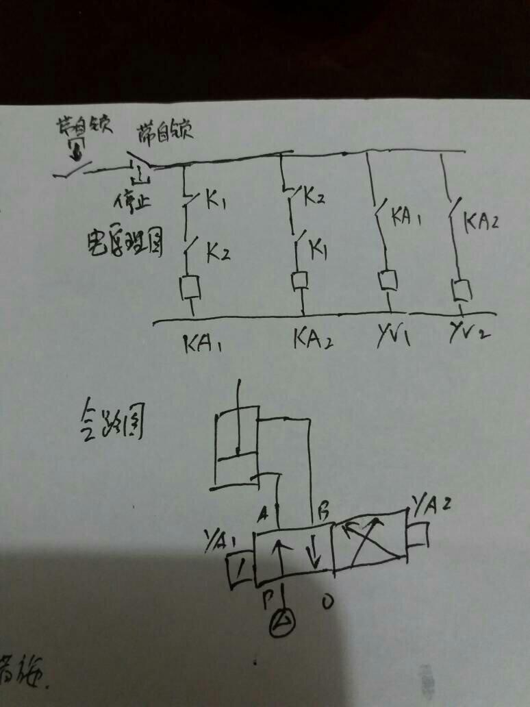 用一个气缸,一个电磁阀,两个磁性开关及继电器,怎么实现气缸往复运动