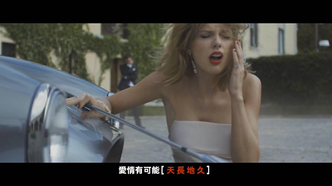 泰勒斯威夫特的一首歌,mv有一段是她砸一个男的的车,她俩还一块儿骑马