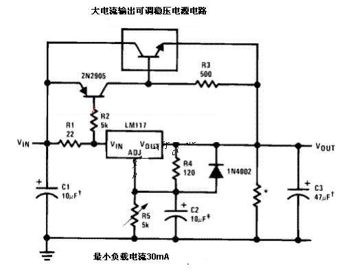 用lm317扩流电路可以实现输出14.4v/3a.