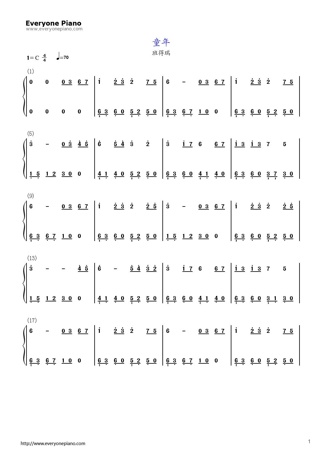 电子版钢琴谱子