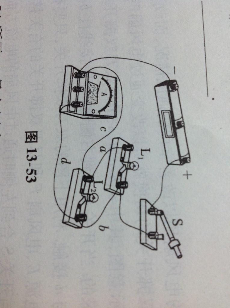 画出下图中的电路图.初三物理.