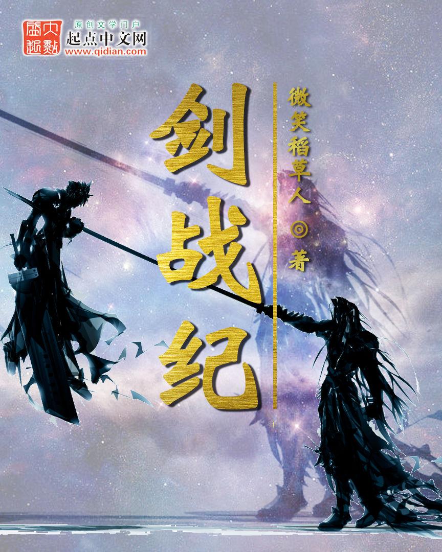起点中文网看小说怎么返回旧版模式