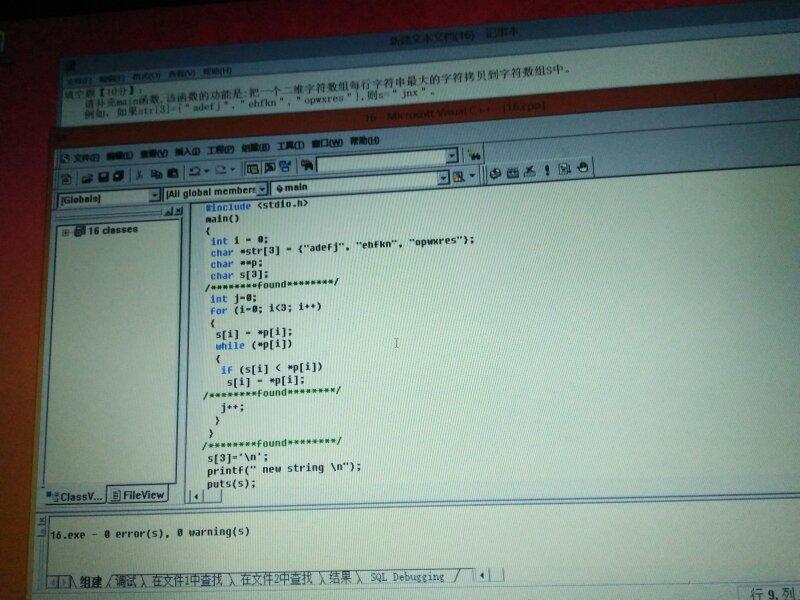 c语言编程