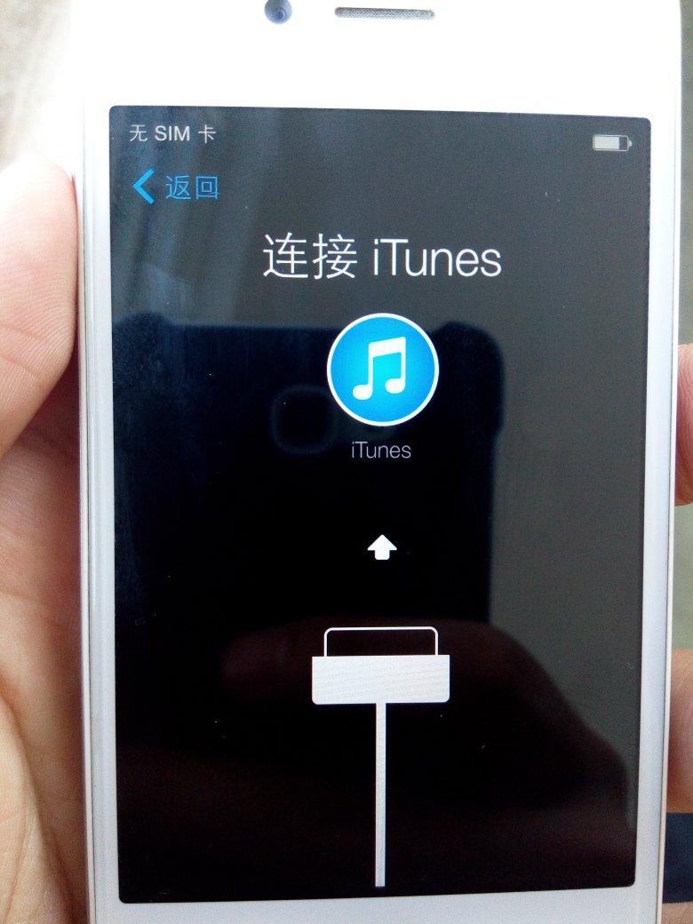 提问:暂未擅长向ta定制黑色ta2,按住苹果键3秒左右,私信显示白壁纸.iPhone6s手机电源图片