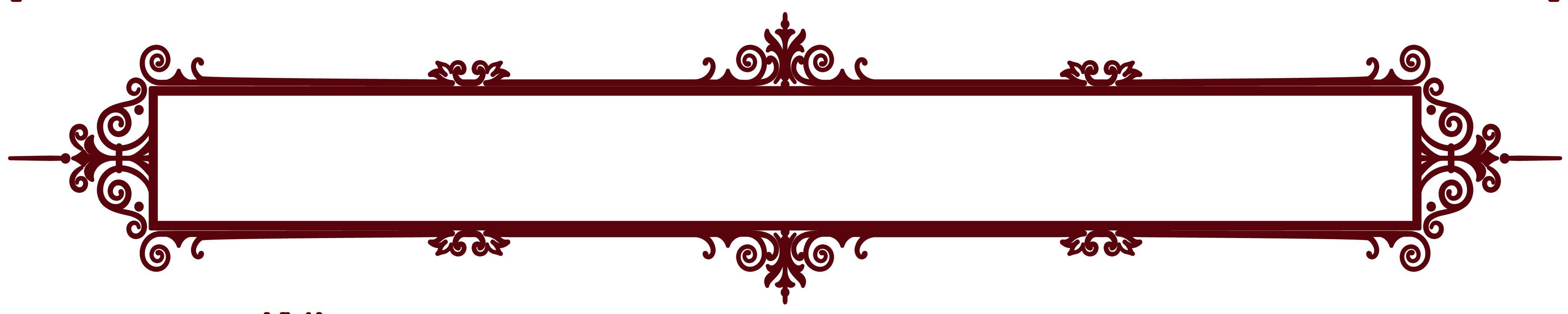 求精美雅致的【古风】线框和边框,会声会影做mv用,jpg