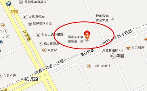 广州市花都区新华镇秀全大道47号位于哪里