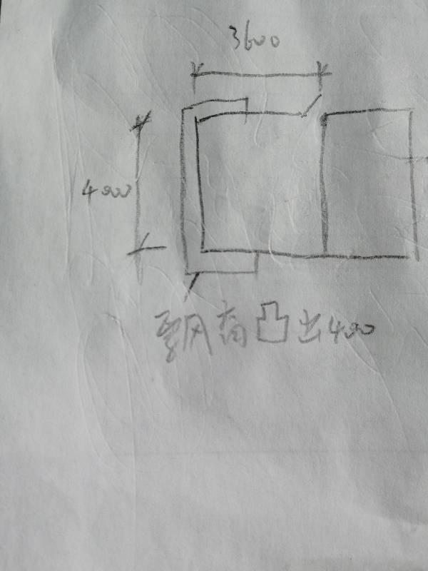 4米跨度的砖混结构,要留飘窗,需要多大的支撑点和多大