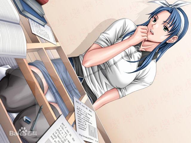 音川沙织是游戏,动画《欲望学院》(discipline)中的女主角.