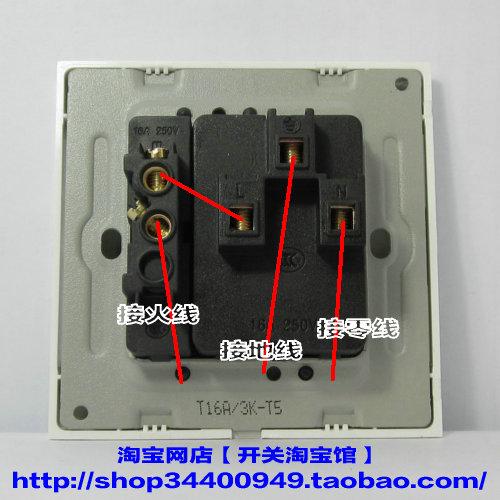 一开五孔墙上开关插座如何接线