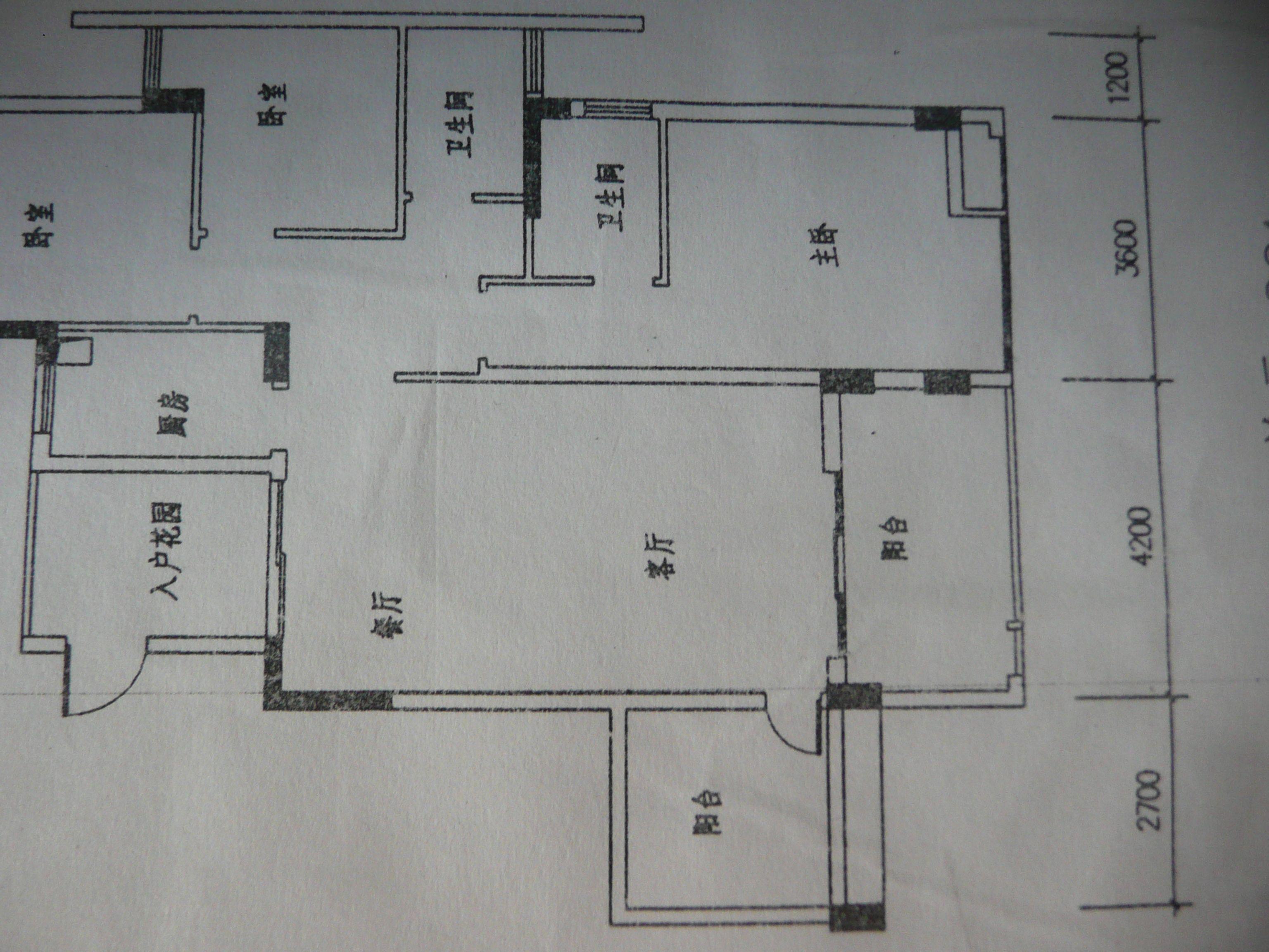 跪求一个住房面积96个平方 三房两厅 的住房设计图 (有图)