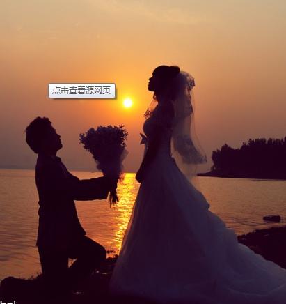 qq情侣头像一左一右穿着婚纱站在海边