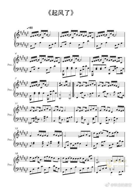 求《起风了》钢琴谱(ω)图片
