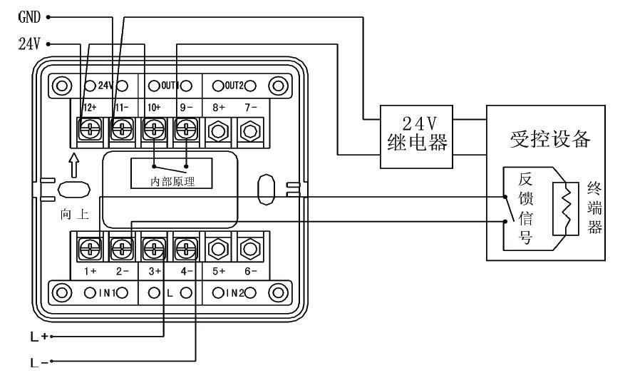 赋安火灾报警输入输出模块接线图