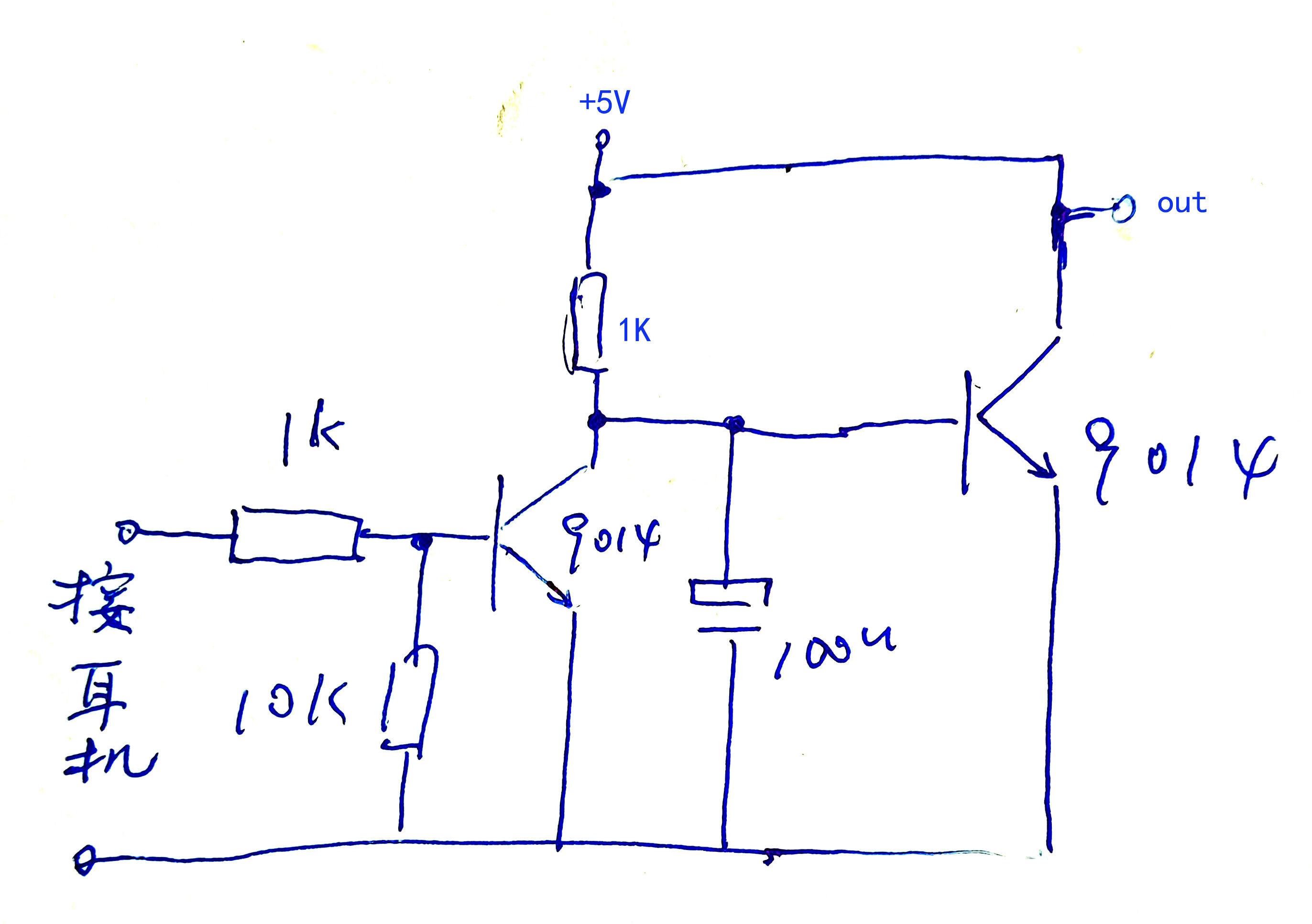 三极管8050做开关电路,用蓝牙耳机的声音输入基极,无法让三极管导通