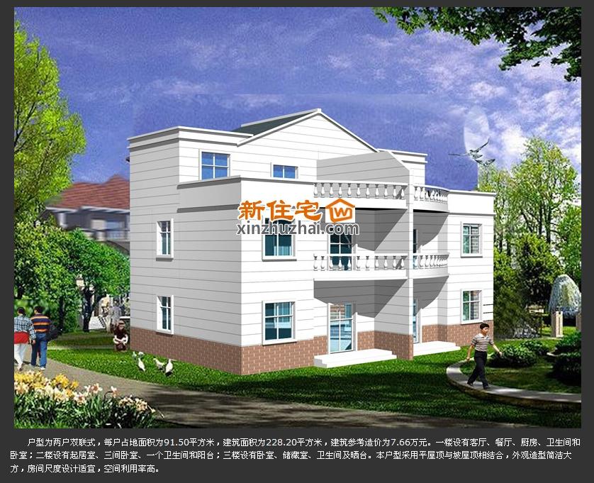 求农村2间3层房屋设计图