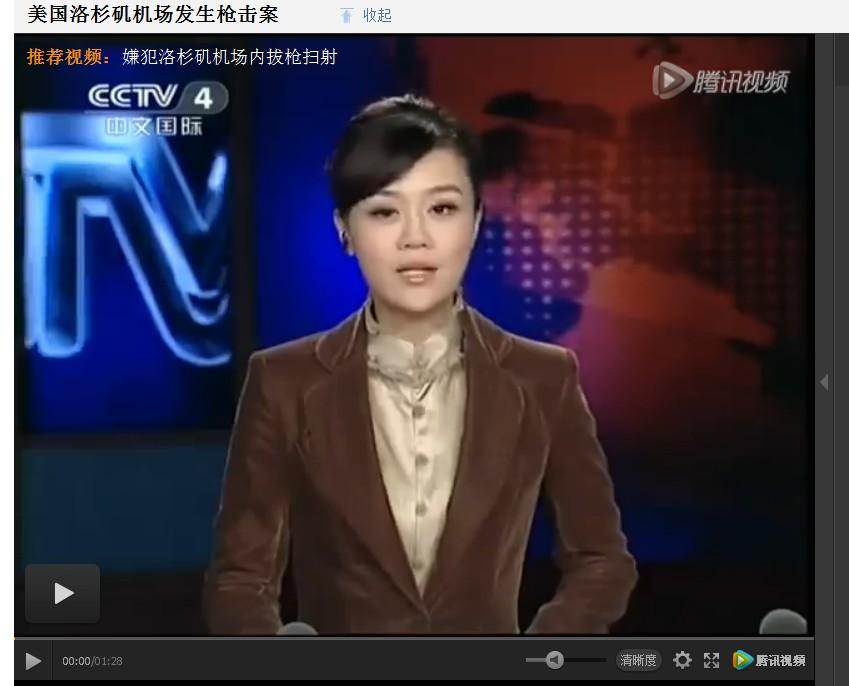 中文国际主持_中文国际这个美女主播是谁