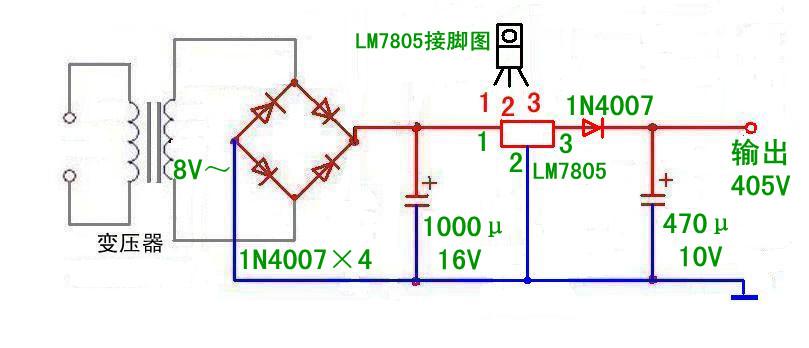 你好: ——★1,直流稳压电源可使用常用的集成稳压电路lm7805,它具有