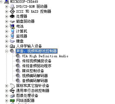 求華碩x8aaf攝像頭驅動 1018792423@qq.com圖片