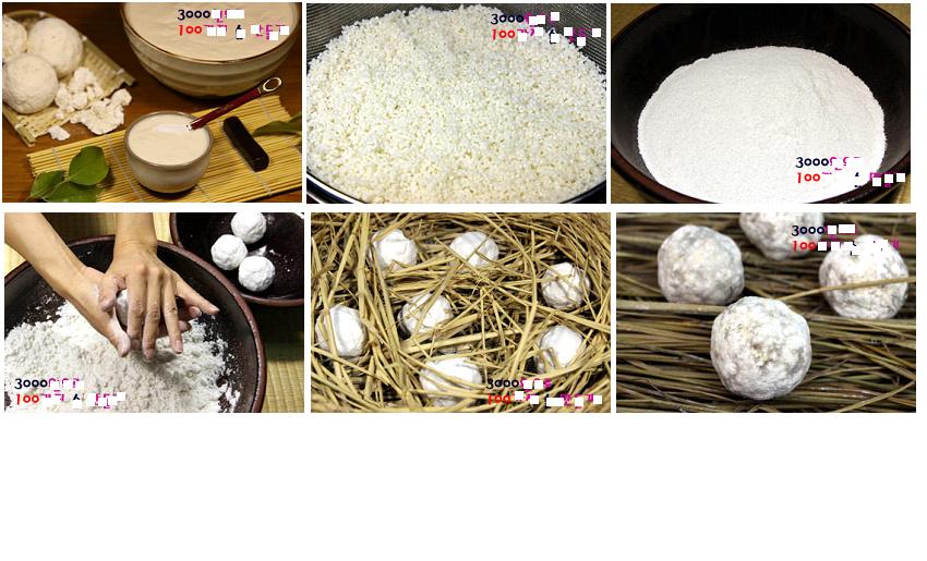 大米手工制作方法