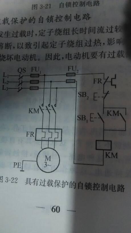 这个电路图怎么接线?