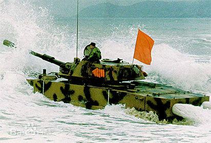 你知道水陆两用坦克吗