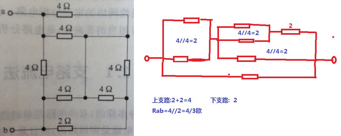我快要考试了,求解电工技术基础的题,求解rab