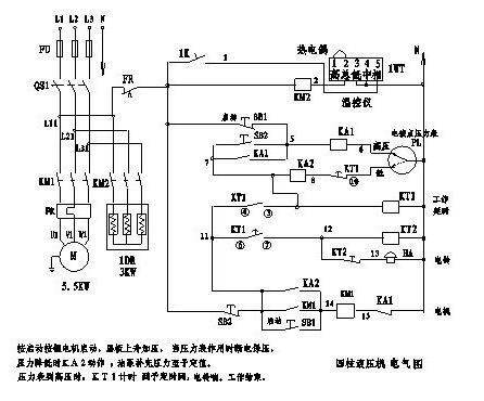 四柱液压机的电路图