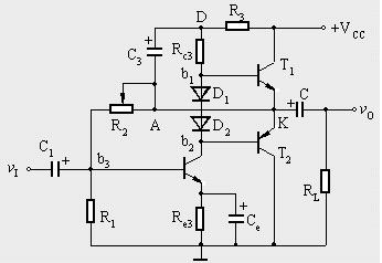 急求otl音频功率放大器电路图中参数计算方法!