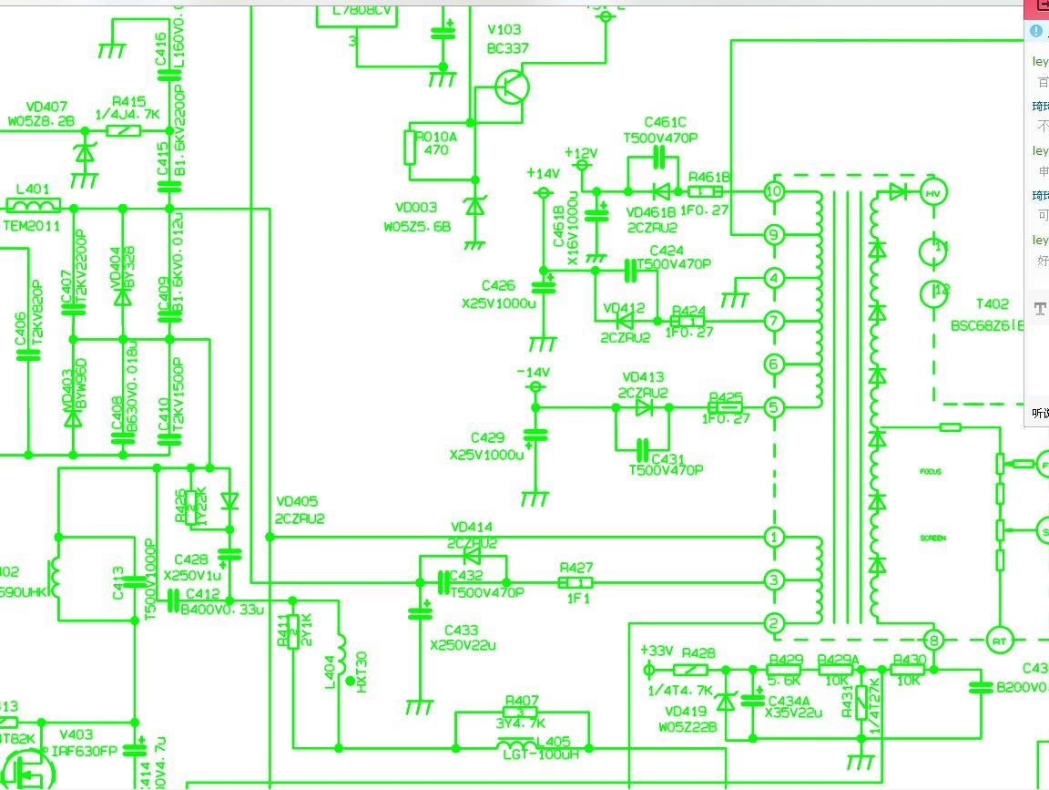 长虹pf29800彩电高压包型号是bsc68z6(b),见该机行输出电路