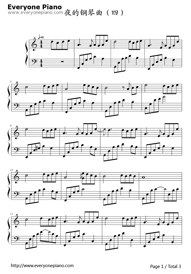 夜的钢琴曲四五线谱