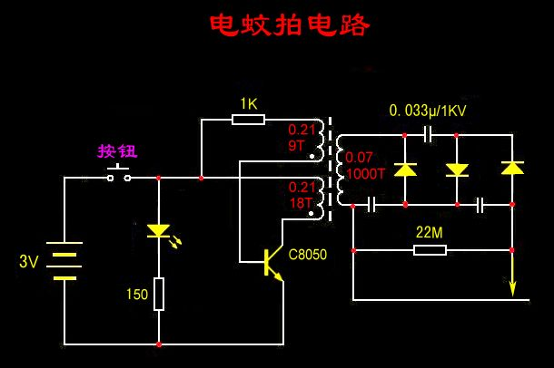 3.7v升压电路图