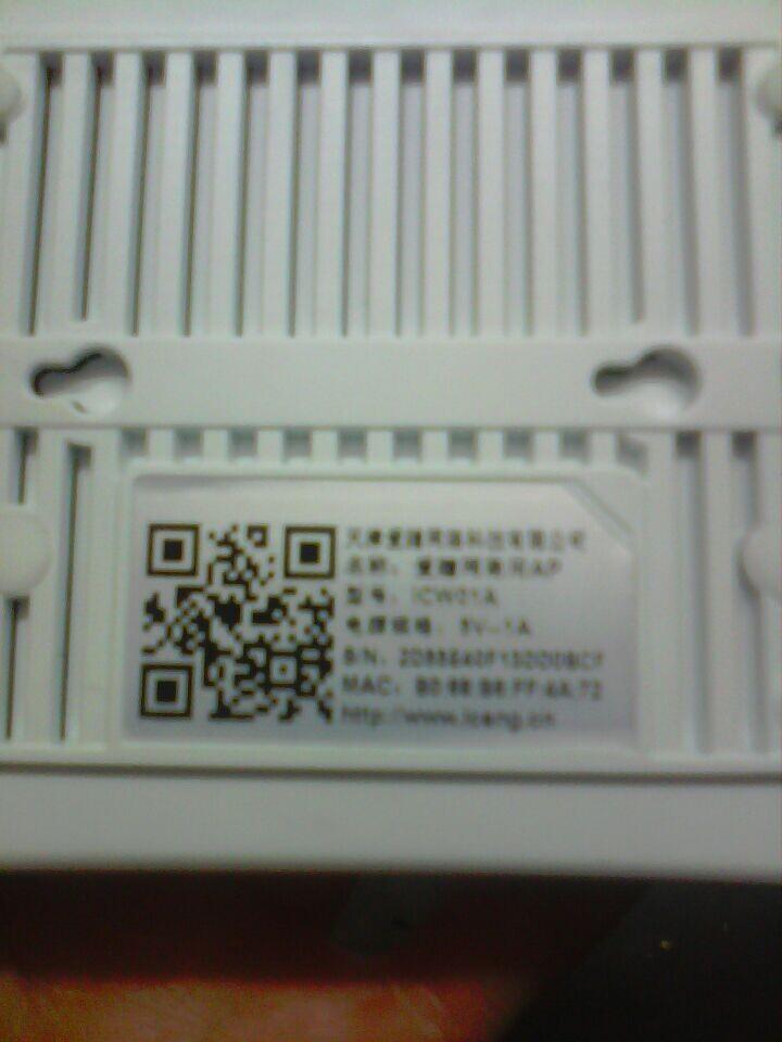 爱蹭网后台ap商用zcw0101a路由器可以型号进入?192.虎鱼龙鱼飞凤设置v后台吗图片