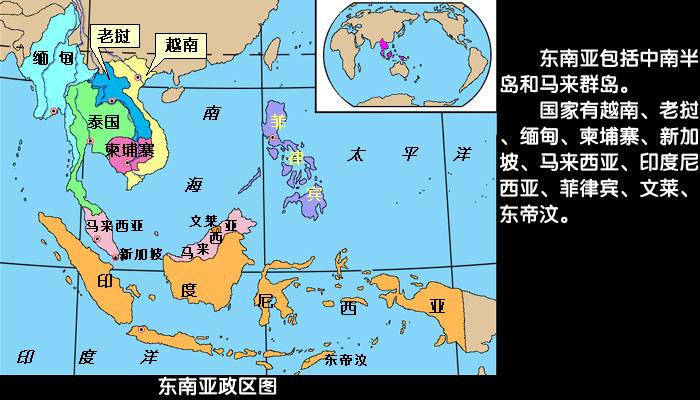 东南亚国家_东南亚的岛国有哪几个岛?